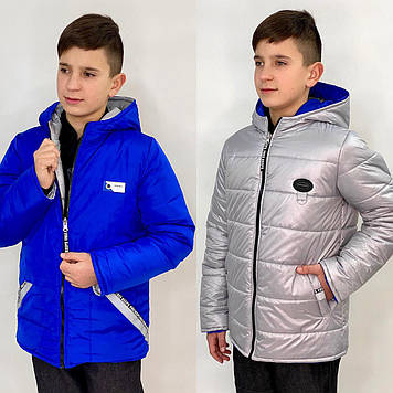 """Куртка демисезонная на мальчика  """"БИЛ"""" 104."""