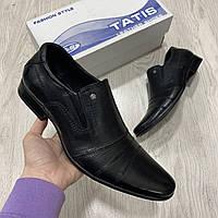 Мужские Туфли TATIS кожаные чёрные