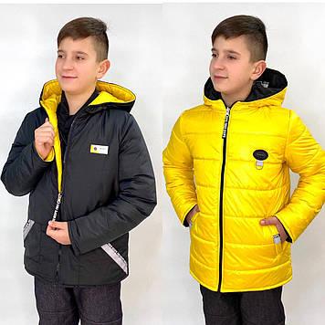 """Куртка демисезонная на мальчика """"БИЛ"""" 104. 110."""