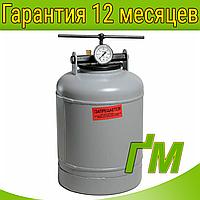 """Автоклав бытовой """"Novogas"""" УБ-18 (на 8 банок)"""