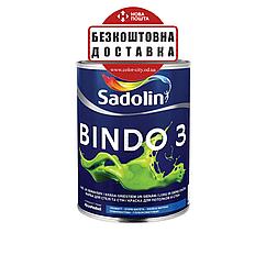 Глубокоматовая краска для стен и потолка Sadolin Bindo 3 1л