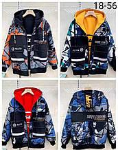 Куртка юниор стильная двухсторонняя на мальчика размер 150-180 см купить оптом со склада 7км Одесса