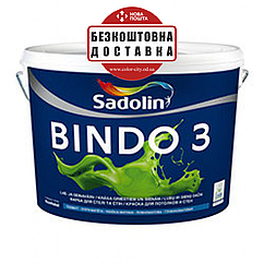 Глубокоматовая краска для стен и потолка Sadolin Bindo 3 5л
