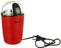 Кофемолка электрическая нержавейка domotec ms-1306 120W   Кухонный измельчитель кофейных зерен кофе специй