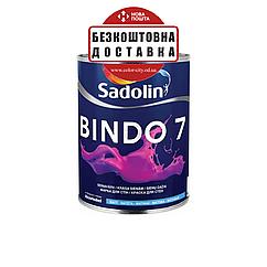 Матовая моющаяся краска для стен и потолка Sadolin Bindo 7 1л