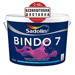 Матовая моющаяся краска для стен и потолка Sadolin Bindo 7 5л
