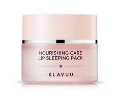 Нічний бальзам – маска для губ Klavuu Nourishing Lip Care Sleeping Pack 20 г