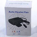 Дуйка автомобильная CAR FAN CF-703 2 режима, обогрев и охлаждение, фото 4