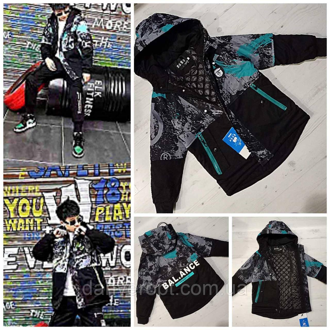 Куртка-ветровка подростковая стильная демисезонная на мальчика 10-13 лет купить оптом со склада 7км Одесса