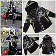 Куртка-ветровка подростковая стильная демисезонная на мальчика 10-13 лет купить оптом со склада 7км Одесса, фото 2