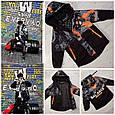 Куртка-ветровка подростковая стильная демисезонная на мальчика 10-13 лет купить оптом со склада 7км Одесса, фото 3