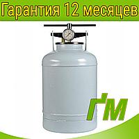 """Автоклав бытовой """"Novogas"""" УБ-24 (на 14 банок)"""