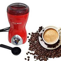 Кофемолка электрическая нержавейка 280W Promotec PM 593   Кухонный измельчитель кофейных зерен кофе специй
