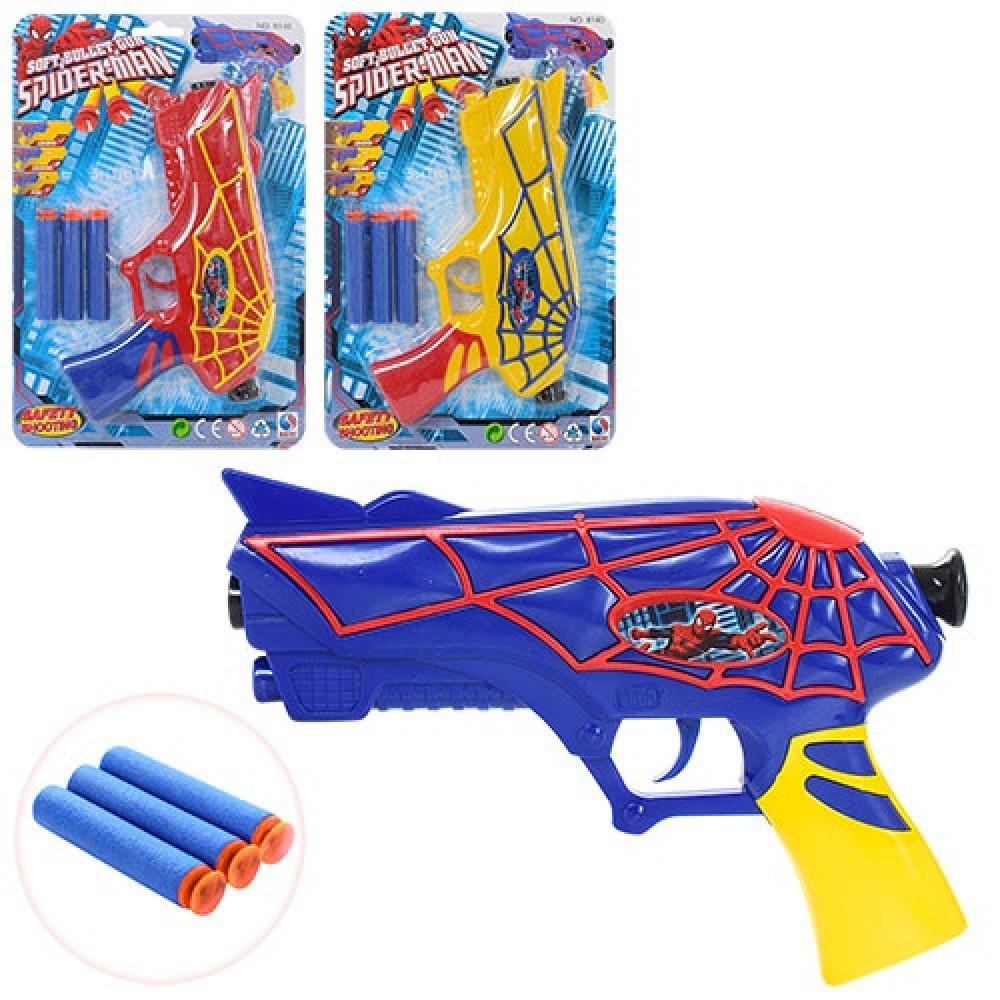 Пістолет CM 19,5см, м'які кулі-присоски 3 шт., 8140