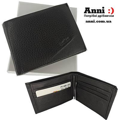 Черный кожаный мужской кошелек портмоне с зажимом для денег Balisa PY-008-106