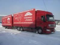 Транспортные услуги автопоездов по Херсонской области