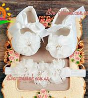 Пинетки для девочки на крестины с нарядной повязкой на голову