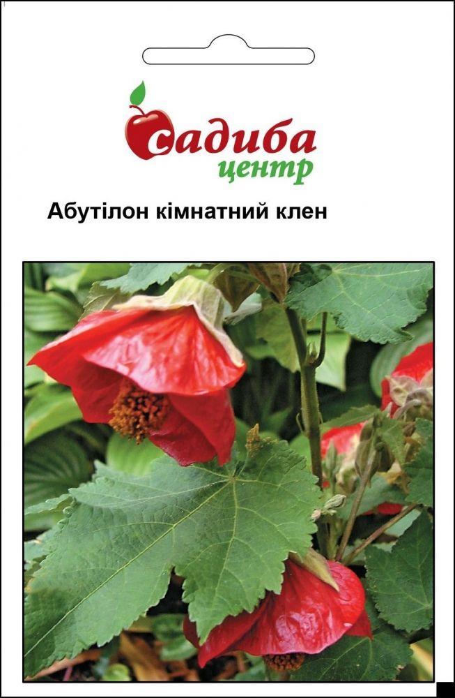 Абутілон суміш (mix) насіння (кімнатний клен, канатник) (Hem Zaden) 0.1 г