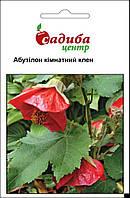 Абутілон суміш (mix) насіння (кімнатний клен, канатник) (Hem Zaden) 0.1 г, фото 1
