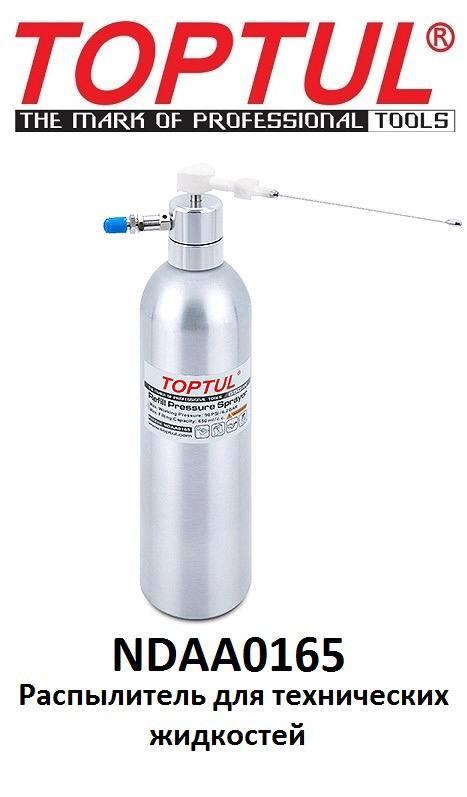 Распылитель для технических жидкостей  TOPTUL NDAA0165