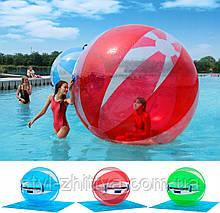 Водна куля WATER BALL з ПВХ (PVC)