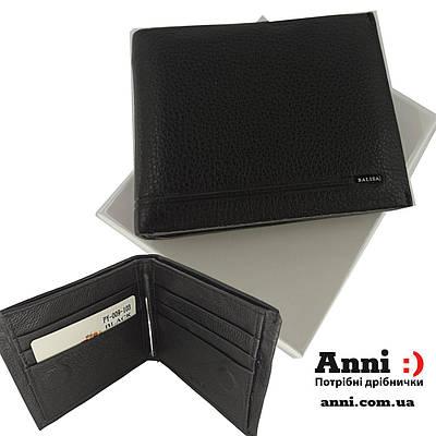 Черный кожаный мужской кошелек портмоне с зажимом для денег Balisa  PY-009-103