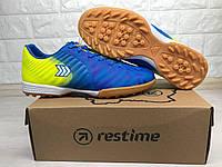 Футбольные кросовки/сороконожки Restime