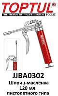Шприц-маслянка 120мл пістолетного типу TOPTUL JJBA0302