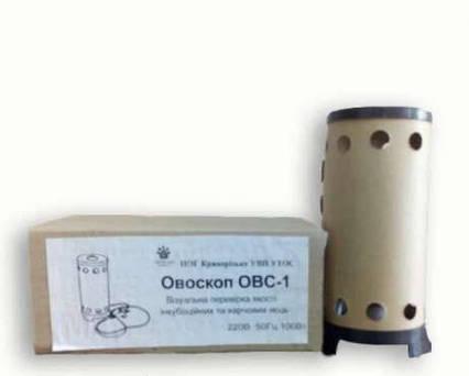 Овоскопом для перевірки яєць ОВС-1 (Кривий Ріг)