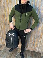 Спортивный костюм Under Armour Андер Армор хаки мужской трикотажный весенний осенний качество Люкс