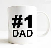 Кружка # 1 DAD. Чашка №1 Папа
