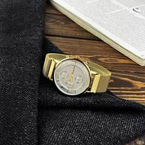 Мужские часы Guardo 012015-5 Gold-White, фото 3
