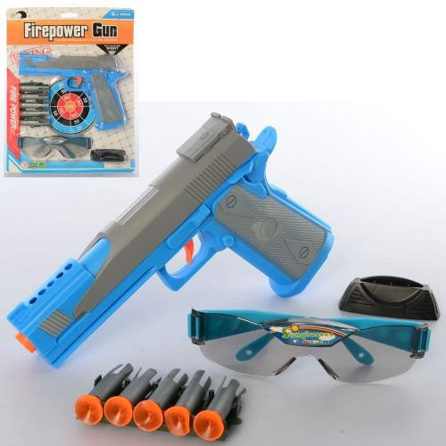 Пістолет 20см, кулі, мішень, окуляри, на які кулі-присоски, 558-60