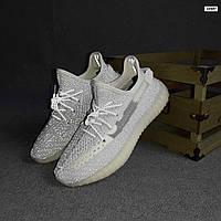 Женские кроссовки Adidas Yeezy Boost 350 (белые с серым) 20269 рефлективные повседневные кроссы