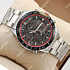 Надежные наручные часы Curren Touch Solar 8149 Silver\Black\Red 1008-0018