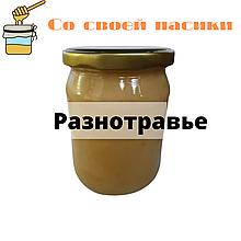 Мед різнотрав'я липа (Пасіка, Сумська обл). 0,5 л