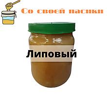 Мед липовий (Липа) Своя пасіка 0.5 л