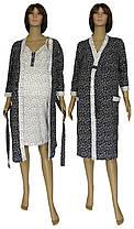 Ночная рубашка и халат для беременных и кормящих 21004 Amadea Light коттон Черно-белый