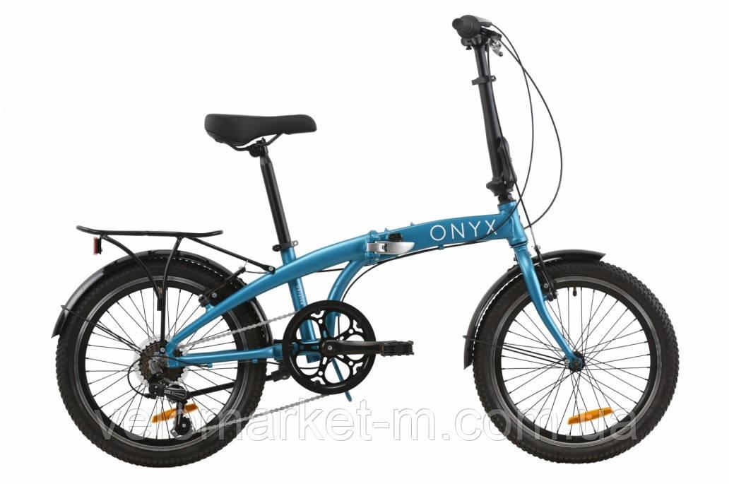 """Велосипед 20"""" DOROZHNIK ONYX СКЛАДАНИЙ синій 2020"""