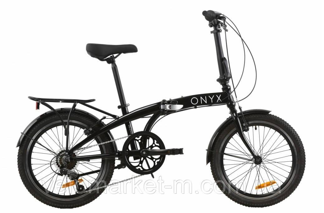 """Велосипед 20"""" DOROZHNIK ONYX СКЛАДНОЙ чорний 2020"""