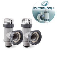 Плунжерный кран Intex 10747 - 2, контроль потока воды (2 шт)