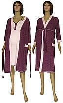 Ночная рубашка и халат для беременных и кормящих 21004 Amadea Light коттон Розово-бордовый