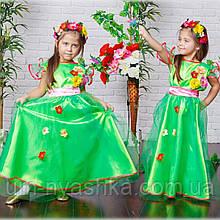 """Детское карнавальное платье """"Весна"""""""