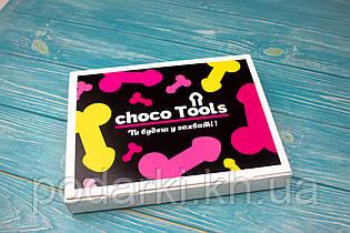 Пикантный набор шоколада для девушки на День влюбленных