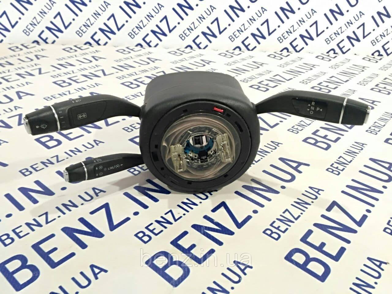 Подрулевой переключатель Mercedes W212, С207, C218 A2129008215