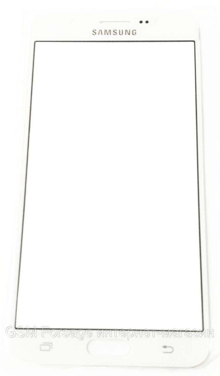 Стекло дисплея Samsung Galaxy J7 (2016) SM-J710H White (для переклейки)