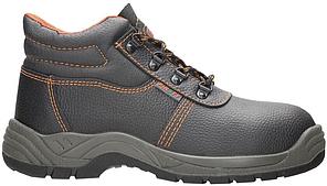 Рабочие ботинки ARDON Firsty 01