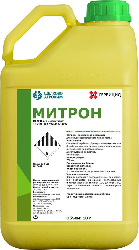 Гербицид Митрон КС 10 л