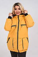 Демисезонная удлиненная куртка ветровка батал женская стильная Alicia разніе цвета 50-52, 54-56, 58-60