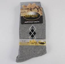 Шкарпетки термо верблюжа шерсть Корона 1403Р розмір 41-47 сірі